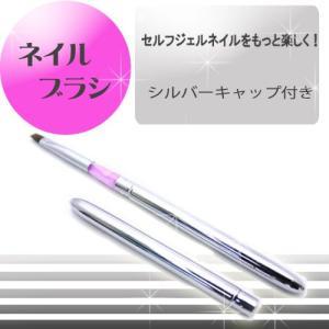 【7】H&S シルバーキャップつき8号 ネイルブラシ ネイルアート用 【メール便可】 petitprice