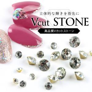 高品質Vカットストーン 指先に宝石のような輝き [ ジェルネイル ネイル ラインストーン デコ ]【34】【メール便可】|petitprice