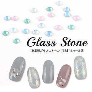 高品質ガラスストーン オパール系【38】くすんだカラーが高級感を演出 [ ジェルネイル デコ ネイル スカルプ ] 【メール便可】|petitprice