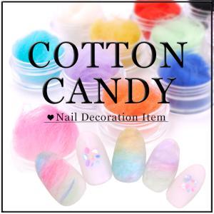 Cotton Candy コットンキャンディ [ジェルネイル ネイル スカルプ]【メール便可】|petitprice