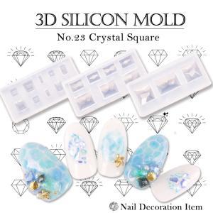 3Dシリコンモールド【23】クリスタルスクエア[ネイルアート]【メール便可】|petitprice