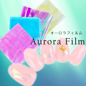 オーロラフィルム [ネイルシール ネイルステッカー ミラーアート ] 【メール便可】|petitprice