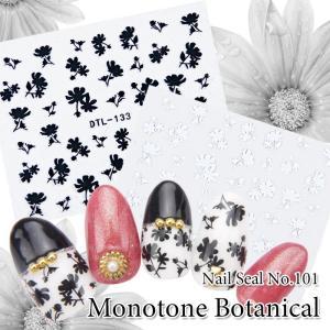 ネイル ネイルシール (101)モノトーンボタニカル メール便可|petitprice