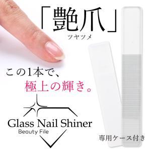 ネイル 爪磨き ネイルケア 【グラスネイルシャイナー】 メール便可|petitprice