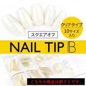 【訳あり】ネイルチップ(B) 02 クリア 100枚 ネイル ジェルネイル チップ PS01-100C メール便可|petitprice