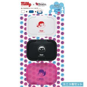 Bitattoにミルキーシリーズが登場♪ こちらの商品は【ビタットミニ】3枚セットです。 メーカー希...