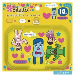 Bitatto ビタット レギュラー みいつけた! 10th おしりふきのふた 育児 便利 Eテレ キャラクター|petittomall
