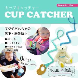 おもちゃ ホルダー トイホルダー トイストラップ 赤ちゃん ベビー ベビーカー カップキャッチャー 落下防止 CUP CATCHER ポイント消化 petittomall