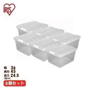 6個セット 収納ボックス 収納ケース BOX ボックス 押入...