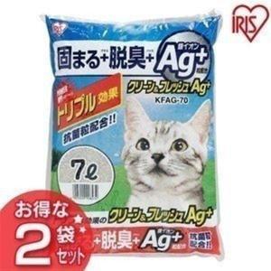 クリーン&フレッシュ Ag+ 7L×2袋セット...の関連商品4