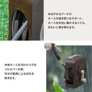 ホースリール ホース 庭 おしゃれ 10m 散水ホース アイリスオーヤマ|petkan|09