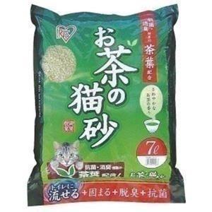 猫砂 お茶の猫砂 7L*5袋セット OCN-70 アイリスオーヤマ セール SALE まとめ割|petkan