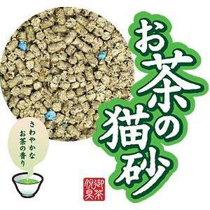 猫砂 お茶の猫砂 7L*5袋セット OCN-70 アイリスオーヤマ セール SALE まとめ割|petkan|02