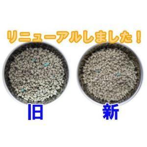 猫砂 お茶の猫砂 7L*5袋セット OCN-70 アイリスオーヤマ セール SALE まとめ割|petkan|03