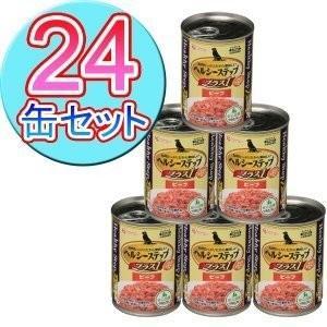 犬用缶詰375g 24缶セット ヘルシーステッププラスワン ビーフ アイリスオーヤマ セール SALE まとめ割|petkan