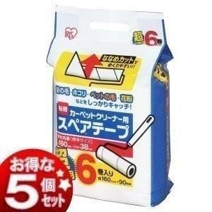 5個セット カーペットクリーナー スペアテープ 6P CNC-R6P アイリスオーヤマ