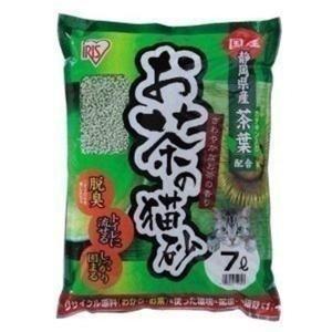 猫砂 お茶 7L*6袋 流せる おから使用のダ...の関連商品4