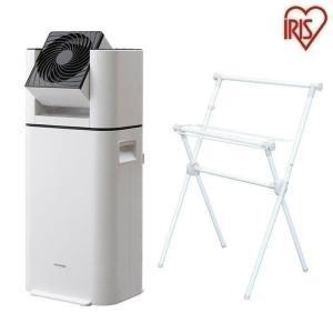 除湿機と室内物干しのセットです。  【サーキュレーター衣類乾燥除湿機 DDD-50E 】 ●商品サイ...