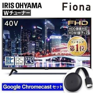 テレビ 本体 40型 新品 液晶テレビGoogle Chromecast クロームキャストセット ハ...