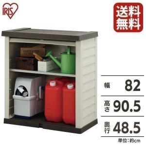 物置 収納庫 屋外 小型 WDL-910WV アイリスオーヤマ (灯油 ベランダ ボックス)の写真