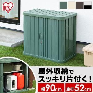 物置 屋外 小型 収納庫 ML-800V アイリスオーヤマ ミニロッカー(あすつく)|petkan