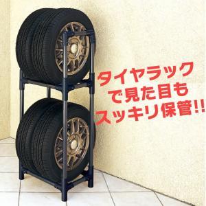 タイヤラック アイリスオーヤマ タイヤ収納 カバー付き 4本 軽トラック 軽商用車用  タイヤ 収納 タイヤスタンド タイヤ収納ラック KTL-450C|petkan|04