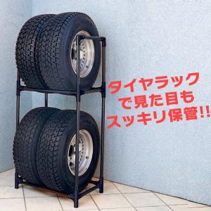 タイヤラック カバー付き 4本収納 RV車用 KTL-710C  タイヤ 収納 タイヤスタンド 家庭用 アイリスオーヤマ(あすつく)|petkan|04