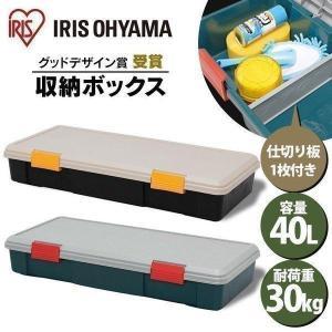 RVボックス RVBOX 900F 薄型 アイリスオーヤマ