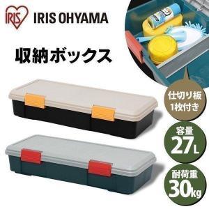 RVボックス RVBOX 収納ボックス 薄型 770F アイリスオーヤマ