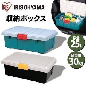 RVボックス RVBOX 収納ボックス 薄型 600F アイリスオーヤマ