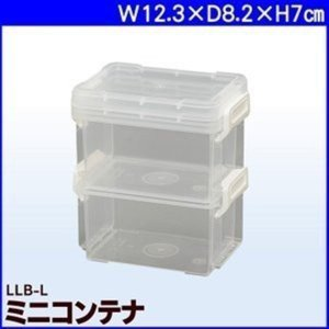 ミニコンテナ LLB-L アイボリー アイリスオーヤマ 小物入れ フタ付きコンテナボックス 収納ケース フタ付き プラスチック 収納box|petkan
