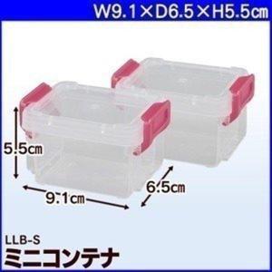 ミニコンテナ LLB-S ピンク アイリスオーヤマ 小物入れ フタ付きコンテナボックス 収納ケース フタ付き プラスチック 収納box|petkan