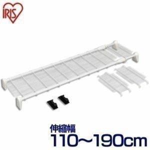 超強力伸縮ワイドメッシュ棚 H-J-WM110 ホワイト 幅110〜190cm アイリスオーヤマ