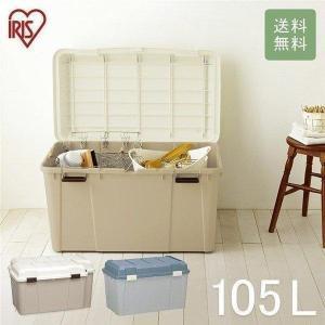 収納ボックス おしゃれ フタ付き ワイドストッカー 屋外 物置 屋外収納 ベランダ 収納 保管 WY-780 アイリスオーヤマ|petkan
