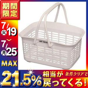 洗濯かご ランドリーバスケット ハンディバスケット BB-290 ホワイト アイリスオーヤマ 洗濯カゴ かご 籠 petkan