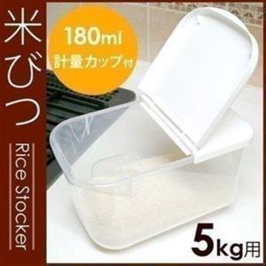 (在庫処分特価!)米びつ 米5kg 米櫃 PRS-5 ホワイト アイリスオーヤマ|petkan
