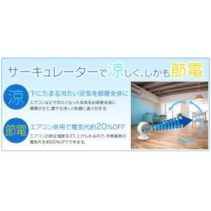 (メガセール)扇風機 サーキュレーター 首振り 上下左右 リモコン タイマー 14畳 静音 人気 コンパクト リモコン付 アイリスオーヤマ PCF-C18T|petkan|03