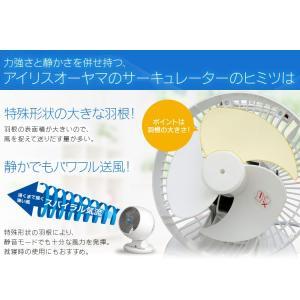 (メガセール)扇風機 サーキュレーター 首振り 上下左右 リモコン タイマー 14畳 静音 人気 コンパクト リモコン付 アイリスオーヤマ PCF-C18T|petkan|06