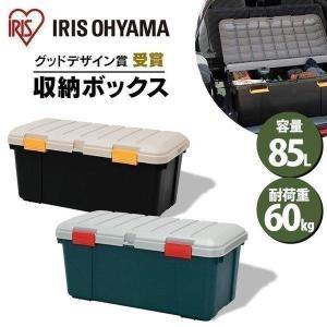 収納ボックス RVBOX RVボックス ツールボックス プラスチック RV ボックス ブラック アイ...