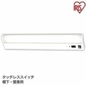 LEDキッチン手元灯 棚下・壁兼用 タッチレススイッチ付 KTM6N-TKS 600lm アイリスオーヤマ|petkan