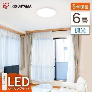シーリングライト LED 6畳 おしゃれ 照明 アイリスオーヤマ CL6D-5.0 調光(あすつく)|petkan