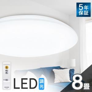 シーリングライト LED 8畳 おしゃれ 照明 アイリスオーヤマ CL8D-5.0 調光(あすつく)|petkan