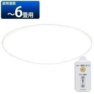 シーリングライト LED 6畳LEDシーリングライト  LEDライト 6畳用 天井照明 電気 アイリスオーヤマ 新生活(あすつく)|petkan