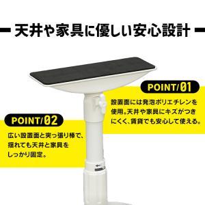 家具転倒防止突っ張り棒 転倒防止 グッズ S 2本セット KTB-30 アイリスオーヤマ|petkan|04
