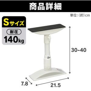 家具転倒防止突っ張り棒 転倒防止 グッズ S 2本セット KTB-30 アイリスオーヤマ|petkan|06