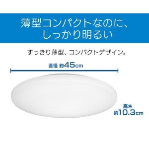シーリングライト LED 6畳 照明 天井照明 LEDシーリングライト シーリングライト 天井 照明器具 ライト 電気 5.0 調光 CL6D-AG  AGLED|petkan|04