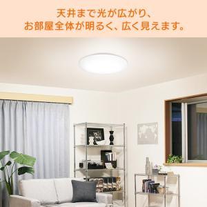 シーリングライト LED 6畳 照明 天井照明 LEDシーリングライト シーリングライト 天井 照明器具 ライト 電気 5.0 調光 CL6D-AG  AGLED|petkan|05