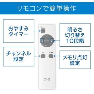 シーリングライト LED 6畳 照明 天井照明 LEDシーリングライト シーリングライト 天井 照明器具 ライト 電気 5.0 調光 CL6D-AG  AGLED|petkan|07