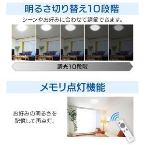 シーリングライト LED 6畳 照明 天井照明 LEDシーリングライト シーリングライト 天井 照明器具 ライト 電気 5.0 調光 CL6D-AG  AGLED|petkan|08