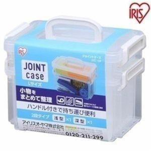 ジョイントケースハンドル付JIC-LH アイリスオーヤマ|petkan